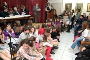Μαθητές και μαθήτριες από το Δημοτικό Σχολείο Πολυδενδρίου