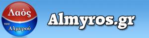 logo-almyros-new