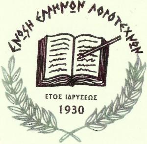 logo enwsis