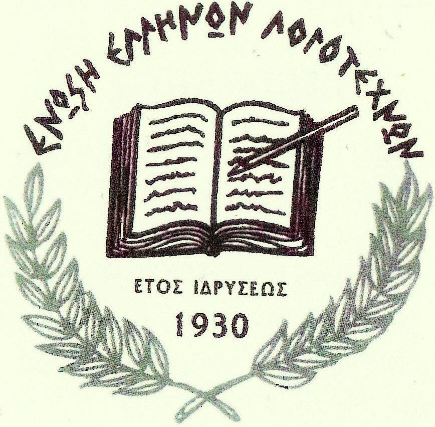 http://ellineslogotexnes.gr/wp-content/uploads/2014/04/logo-enwsis.jpg